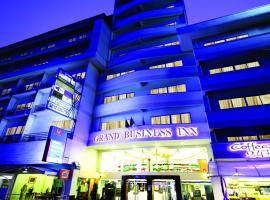 Grand Business Inn