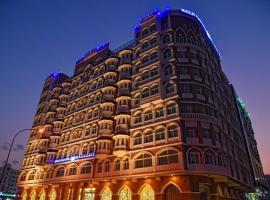 Muscat Plaza Hotel