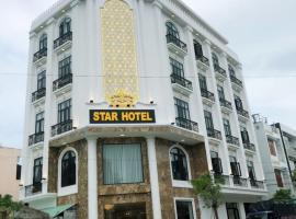 STAR Hotel Restaurant