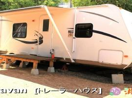 L-Base trailer house / Vacation STAY 9482