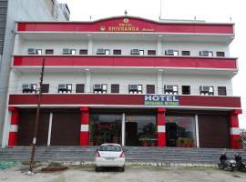 Hotel Shivganga Retreat