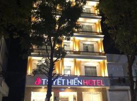 Khách sạn Tuyết Hiển