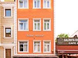 Nobel Hostel
