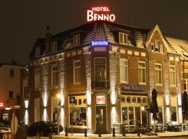 فندق بينو
