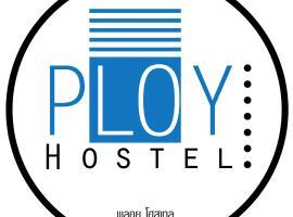 PLOY Hostel