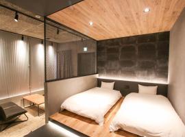 SEKAI HOTEL Fuse