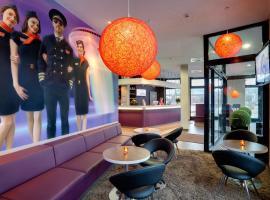 فندق ماينينغر فرانكفورت ماين / المطار