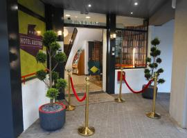 Hotel AUSTRIA Saint Etienne La Terrasse
