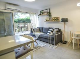 TLV University Garden Apartment