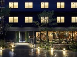 Hotel Resol Trinity Kyoto Oikefuyacho