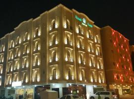 OYO 214 Quiet Inn Hotel Apartments