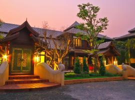 Chiangmai Yunhe Cozy Resort (清迈云和怡养度假村)