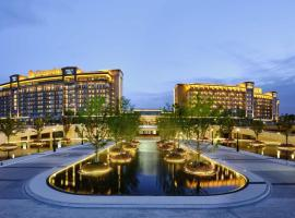 Primus Hotel Shanghai Sanjiagang Pudong International Airport Disney