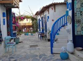 IOS Village