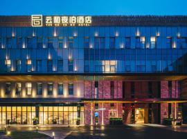 Yunhe Yebo Hotel Shanghai International Tourism Resort Pudong Airport