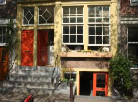 Orange City Studio Amsterdam