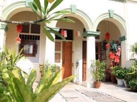 بيوت عطلات سارانغ