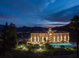 فندق وسبا كورهاوس كاديماريو