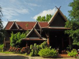 Baan Thai Resort