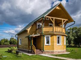 Guest House Elena, Pereslavl-Zalesskiy