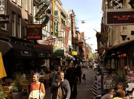 أمستردام هوستال لايدزبلين