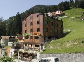 فندق غيلجور