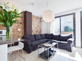Inside Barcelona Apartments Sants
