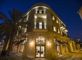 מרקט האוס - מלון בוטיק מרשת אטלס