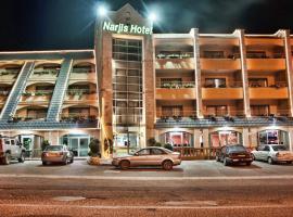 מלון נרקיס