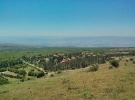 Golan Heights Hostel