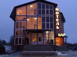 Motel Pushnoy