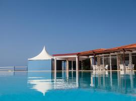 Murdeira Village Resort