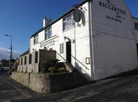 Riccarton Inn, Currie