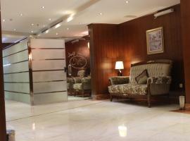 فندق مكارم الوسام