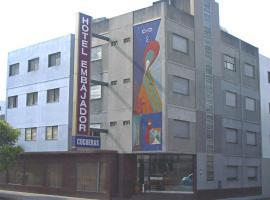 Hotel Embajador, Rosário