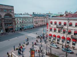 RiverSide Nevsky Hotel