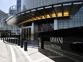 فندق ارماني دبي