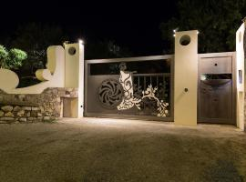 Medea Residence