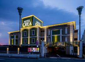 Hotel Crea (Adult Only)
