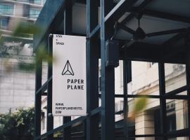 بيت الشباب Paper Plane