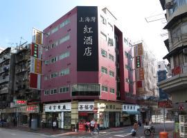 Shanghai Red Hotel