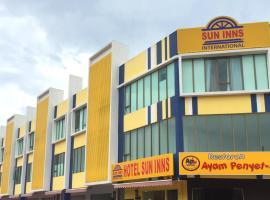 فندق صن إنز باسير بينامبانغ (كي إس بوتانيك)