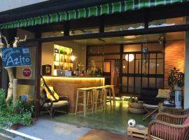 GuestHouse Azito