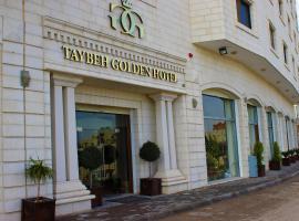 فندق الطيبة الذهبي
