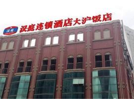 Hanting Express Shanghai People Square