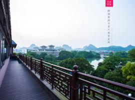 Aroma Tea House Former Jing Guan Ming Lou Museum Hotel