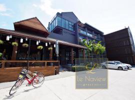 Le Naview @Prasingh