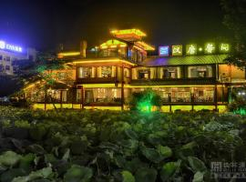 Han Tang Xin Ge Hotel Guilin Two Rivers and Four Lakes