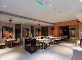 Jinjiang Inn Shanghai Hongqiao Hinge Tianshan West Road