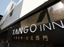 Tango Inn Taipei Ximen
